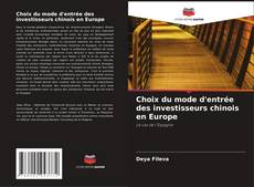 Обложка Choix du mode d'entrée des investisseurs chinois en Europe