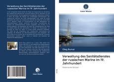 Bookcover of Verwaltung des Sanitätsdienstes der russischen Marine im 19. Jahrhundert