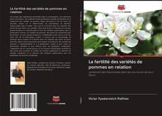 Copertina di La fertilité des variétés de pommes en relation