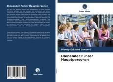 Обложка Dienender Führer Hauptpersonen