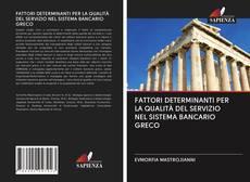 Couverture de FATTORI DETERMINANTI PER LA QUALITÀ DEL SERVIZIO NEL SISTEMA BANCARIO GRECO