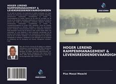 Обложка HOGER LEREND RAMPENMANAGEMENT & LEVENSREDDENDEVAARDIGHEDEN