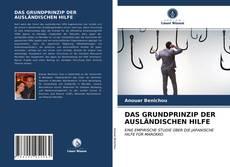 Capa do livro de DAS GRUNDPRINZIP DER AUSLÄNDISCHEN HILFE