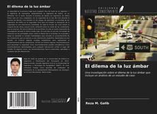 Capa do livro de El dilema de la luz ámbar
