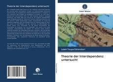 Bookcover of Theorie der Interdependenz untersucht