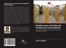 Gestion des activités de recherche universitaire的封面