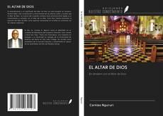 EL ALTAR DE DIOS的封面