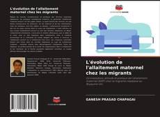 Portada del libro de L'évolution de l'allaitement maternel chez les migrants