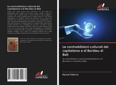 Le contraddizioni culturali del capitalismo e di Bordieu di Bell的封面