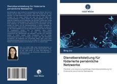 Bookcover of Dienstbereitstellung für föderierte persönliche Netzwerke