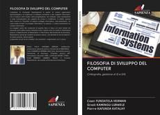 Обложка FILOSOFIA DI SVILUPPO DEL COMPUTER