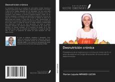 Desnutrición crónica的封面
