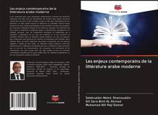 Обложка Les enjeux contemporains de la littérature arabe moderne