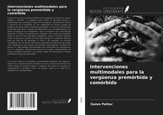 Обложка Intervenciones multimodales para la vergüenza premórbida y comórbida