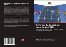 Bookcover of Réforme du Conseil de sécurité de l'ONU