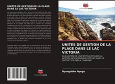 Bookcover of UNITÉS DE GESTION DE LA PLAGE DANS LE LAC VICTORIA
