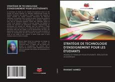 Обложка STRATÉGIE DE TECHNOLOGIE D'ENSEIGNEMENT POUR LES ÉTUDIANTS
