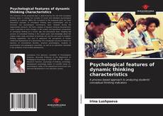 Bookcover of Psychological features of dynamic thinking characteristics