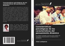 Bookcover of Características psicológicas de las características del pensamiento dinámico