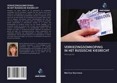 Capa do livro de VERKIEZINGSOMKOPING IN HET RUSSISCHE KIESRECHT