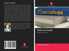 Bookcover of Estilos de Gestão