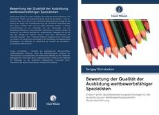 Bookcover of Bewertung der Qualität der Ausbildung wettbewerbsfähiger Spezialisten