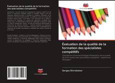 Bookcover of Évaluation de la qualité de la formation des spécialistes compétitifs