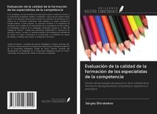 Bookcover of Evaluación de la calidad de la formación de los especialistas de la competencia