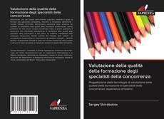 Bookcover of Valutazione della qualità della formazione degli specialisti della concorrenza