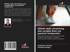 Обложка Effetto dello Stretching alla caviglia Rom nei pazienti emiparetici