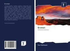 Обложка Q-anon