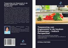 Portada del libro de Toepassing van Ergonomie in de keuken Ontwerpen - Indisch Perspectief