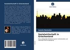 Sozialwirtschaft in Griechenland kitap kapağı