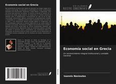 Copertina di Economía social en Grecia