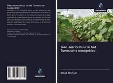 Обложка Geo-serricultuur in het Tunesische oasegebied