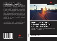 Bookcover of MENTALITY OF THE RUSSIAN PROVINCIAL CITY POPULATION