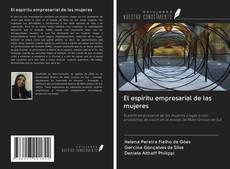 Bookcover of El espíritu empresarial de las mujeres