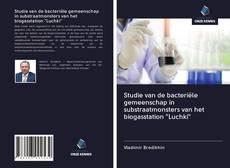 """Borítókép a  Studie van de bacteriële gemeenschap in substraatmonsters van het biogasstation """"Luchki"""" - hoz"""
