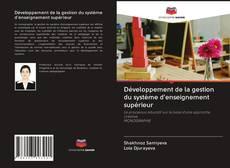 Développement de la gestion du système d'enseignement supérieur kitap kapağı