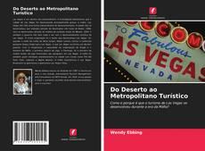Обложка Do Deserto ao Metropolitano Turístico