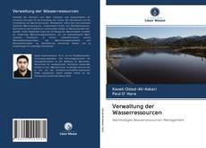 Обложка Verwaltung der Wasserressourcen