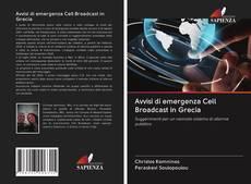 Обложка Avvisi di emergenza Cell Broadcast in Grecia