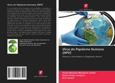 Bookcover of Vírus do Papiloma Humano (HPV)