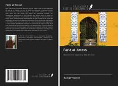 Farid al-Atrash的封面