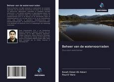 Borítókép a  Beheer van de watervoorraden - hoz