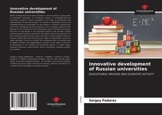 Bookcover of Innovative development of Russian universities