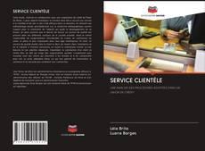 Обложка SERVICE CLIENTÈLE