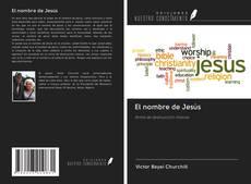 Обложка El nombre de Jesús