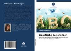 Buchcover von Didaktische Beziehungen