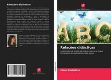 Bookcover of Relações didácticas